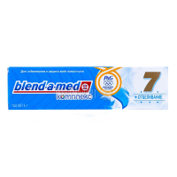 Зубна паста Blend-A-Med Complete+White 100млх6