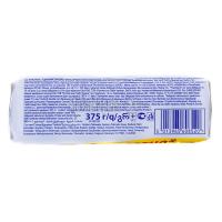Мило антибактеріальне тверде Safeguard Active Класичне, 5 шт.*75 г