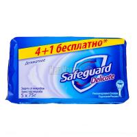 Мило антибактеріальне тверде Safeguard Delicate Делікатне, 5 шт.*75 г