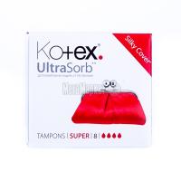 Тампони гігієнічні Kotex Ultra Sorb Super, 8 шт.