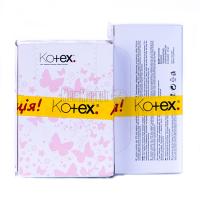 Тампони гігієнічні Kotex Ultra Sorb Super, 24 шт.