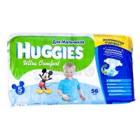 Підгузки Huggies Ultra Comfort д/хлопч. 5 12-22кг 56шт х6