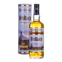 Віскі BenRiach single malt 0,7л х2