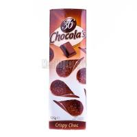 Цукерки Бельгія шоколадні Crisry Chov 125г х12