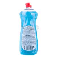 """Рідкий засіб для миття посуду Fairy ProDerma """"Водяна лілія та жожоба"""", 1 л"""