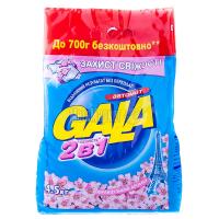 "Пральний порошок Gala 2в1 ""Французький аромат"" Автомат, 4,5 кг"