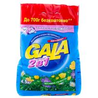 """Пральний порошок Gala 2в1 """"Весняна свіжість"""" Автомат, 4,5 кг"""
