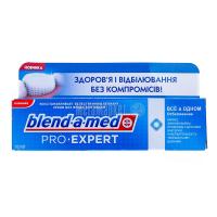 Зубна паста Blend-A-Med Pro-Expert 100мл х6