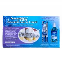 Зубна паста Blend-A-Med 3D White Luxe Перли 75мл х6