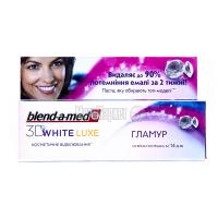 Зубна паста Blend-A-Med 3D white luxe гламур 75мл х6