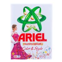 Пральний порошок для кольорових тканин Ariel Чистота DeLuxe Color & Style Automat, 450 г