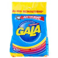 Пральний порошок для кольорових тканин Gala Антижир Яскраві Кольори Автомат, 4,5 кг