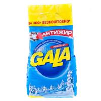 """Пральний порошок Gala Анти-жир """"Морозна свіжість"""" Автомат, 3 кг"""