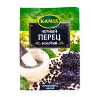 Приправа Kamis перець чорний молотий 20г х10