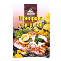 Приправа Cykoria Sa для риби лимонна 30г