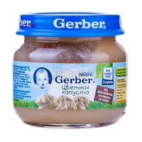 Пюре Gerber цвітна капуста 80г х12