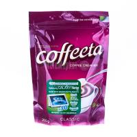 Вершки Coffeeta сухі 200г