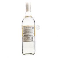 Вино Dereszla Tokaji Furmint 0,75л x3