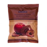 Чіпси Nobilis яблучні в шоколаді 50г х10
