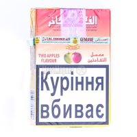 Тютюн Al Fakher Two Apples Flavour 50г