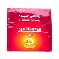 Фольга Китай Al Fakher для кальяну 50шт арт.732685