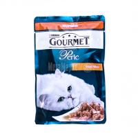 Корм Gourmet Perle для котів Індичка 85гх6