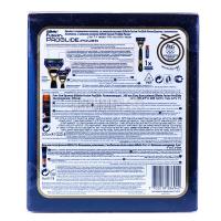 Набір для гоління Gillette Fusion ProGlide Power