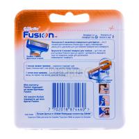 Касети змінні Gillette Fusion 4шт.