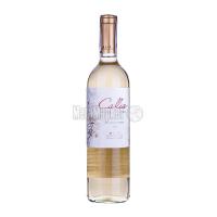 Вино Callia Amable Dulce біле солодке 0,75л х2