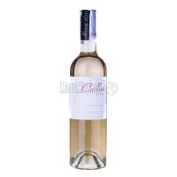 Вино Callia Alta Pinot Grigio біле сухе 0,75л x2