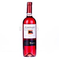 Вино Gato Negro San Pedro Cabernet Sauvignon Rose Каберне-Совіньйон рожеве сухе 13,4% 0.75л