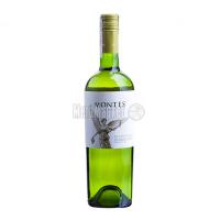 Вино Montes Reserva Sauvignon Blanc 0,75л х2