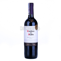 Вино Casillero del Diablo Merlot червоне сухе 0.75л х3