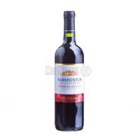 Вино Tarapaсa Sarmientos Cabernet Sauvignon 0.75л х2