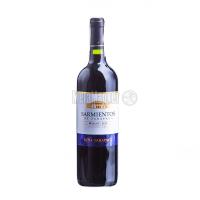 Вино Tarapaca Sarmientos Merlot 0,75л х2