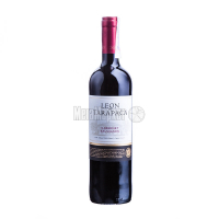 Вино Leon de Tarapaca Cabernet Sauvignon 0,75 x2