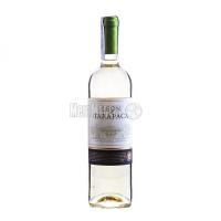 Вино Leon de Tarapaca Sauvignon Blanc 0,75 х2