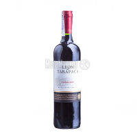 Вино Leon de Tarapaca Carmenere червоне сухе  0.75л х2