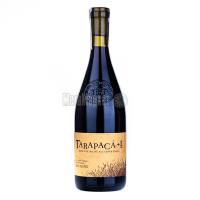 Вино Tarapaca Organic wine 0.75л х2