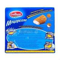 Сир Galbanі Моцарелла 2*90г х12