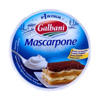 Сир Galbani Santa Lucia Mascarpone 80% 250г