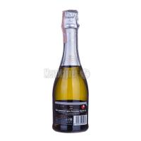 Вино ігристе Martini Asti 0,375л
