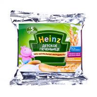 Печиво Heinz дитяче 60г х6