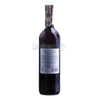 Вино Ruffino Chianti Classico Riserva Ducale 0.75л x2