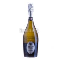 Вино ігристе Santero Brut біле 0.75л х2