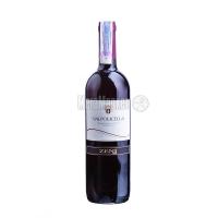 Вино Zeni Valpolicella 0,75л x3