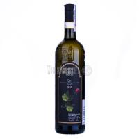 Вино Stefano Farina Gavi біле сухе 0.75л х2