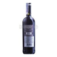 Вино Botter Cabernet червоне сухе 0.75л х3