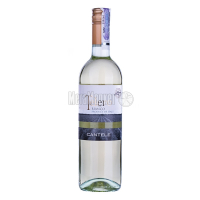 Вино Cantele Telero bianco 0,75л х2