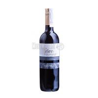 Вино Telero Negroamaro Cantele 0,75л x6